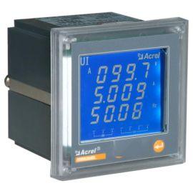 安科瑞PZ72L-E4智慧電表/電流/電壓/有功/無功功率/有功/無功電能
