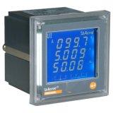 安科瑞PZ72L-E4智慧電錶/電流/電壓/有功/無功功率/有功/無功電能