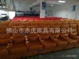 现代皮制高端影院沙发座椅  家庭影院沙发 厂家直销