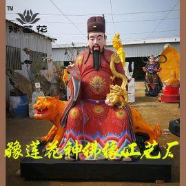 孙思邈救虎、孙思邈药王爷雕塑像、十大药王神