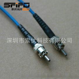 工业级ST-ST光纤连接器 HCS200/230光纤光缆 3.0mm蓝色光缆 V-PIN