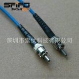 工業級ST-ST光纖連接器 HCS200/230光纖光纜 3.0mm藍色光纜 V-PIN