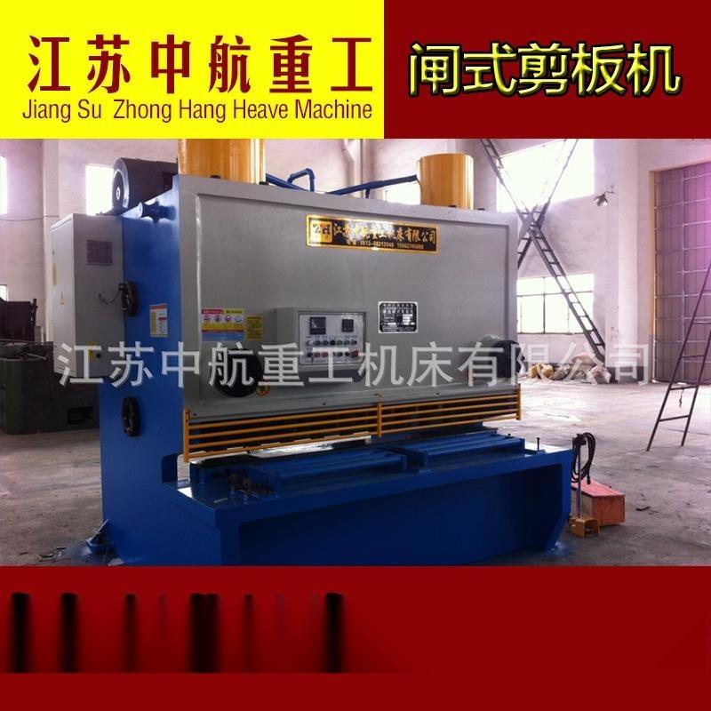 江蘇剪板機專業廠家熱銷推薦 新款閘式剪板機 厚板  液壓剪板機