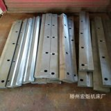 供应斜垫铁 定做Q235机床调整斜铁 Q235调整斜垫铁 机床垫脚