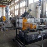 PP双阶造粒机 水环造粒机 造粒机厂家
