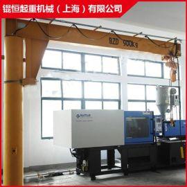 专业生产 立柱式悬臂吊 手动悬臂吊 旋臂吊