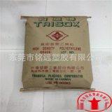 供应 通用塑胶/注塑级/耐磨聚乙烯/HDPE/台湾化纤/7200