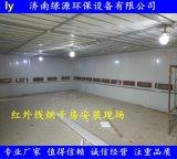 潍坊地区家具喷漆烤漆房房安装,厂家直销
