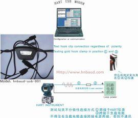 HART USB MODEM数据线