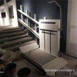 斜挂式轮椅无障碍升降平台  别墅楼道电梯