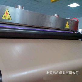 防油防水防潮 食品级淋膜纸 上海五金包装纸厂家