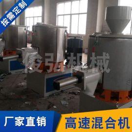 1000升高速混合机 电动塑料搅拌机 定制生产高速混合机