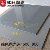 林轩 纯灰色抛光砖  600*600 800*800 亮光面地板砖 瓷砖 客厅 商场