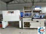 華創-全自動L型封切機