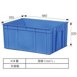 厂家直销 周转箱  食品箱 物流箱