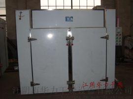 食品热风循环烘房,托盘干燥机设备,干燥箱