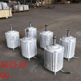 内蒙5千瓦实验专用三相交流永磁发电机