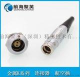 防水连接器航空插头插座FGGEGG1K304连接器线束接插件厂家直销