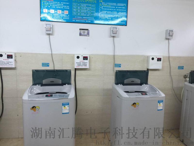大学自助投币扫码式洗衣机市场大w