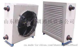 暖风机系列-工业取暖器 工程热风机