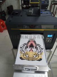 2017个性T恤数码印花机 小平板印花机 A3幅宽印花机/万能打印机