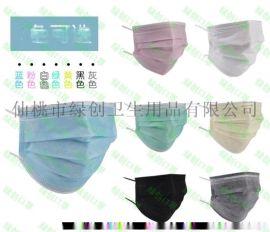 仙桃绿创口罩,口罩厂家,三层 一次性口罩