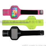 iphone7/7plus臂帶 通用蘋果手機臂帶