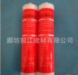 防火密封膠 彈性防火密封膠 膨脹型防火密封膠