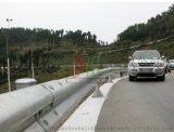 百川熱鍍鋅靜電噴塗高速護欄
