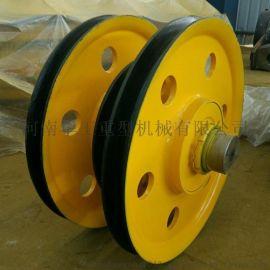 湖南滑轮片 龙门吊滑轮组 32吨铸钢滑轮组 地轮