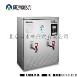 康丽源80人用商用步进式开水器K60C