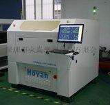 500W光纤激光切割机厂家