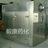 毅康供应优质CT-C热风循环烘箱、中草药专用烘干机