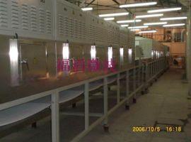微波大理石快速干燥设备  微波干燥机  大理石微波干燥设备  微波干燥大理石  陶瓷微波干燥设备  陶瓷微波干燥机