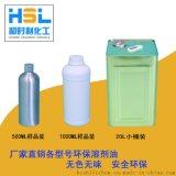 廠家直銷WYFPTQ-160#金屬清洗劑、粘合劑、脫模劑、油墨清洗劑