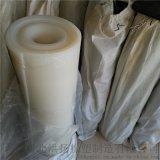 白色矽膠板 耐高溫矽膠墊板 1-10mm矽膠板