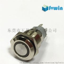 五盈直径25mm复位自锁带灯金属按钮开关