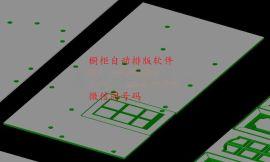 门板雕刻软件、自动优化排版软件. 柜门生产