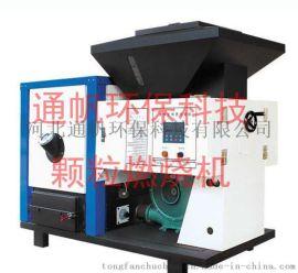 环保节能生物质燃烧器厂家 锅炉改造燃烧炉现货供应