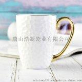 陶瓷直身水杯子马克杯 创意骨瓷广告杯 日用百货礼品杯定制logo