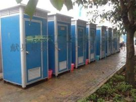 献县活动厕所工地厕所石家庄临时流动厕所厂家