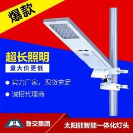 一体化灯头 路灯灯头厂家 太阳能灯头灯壳 设计打样