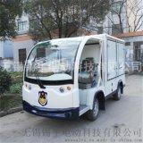 黑龍江哈爾濱、大慶、齊齊哈爾監獄電動送餐車|電動貨車|電動觀光車|工廠直銷
