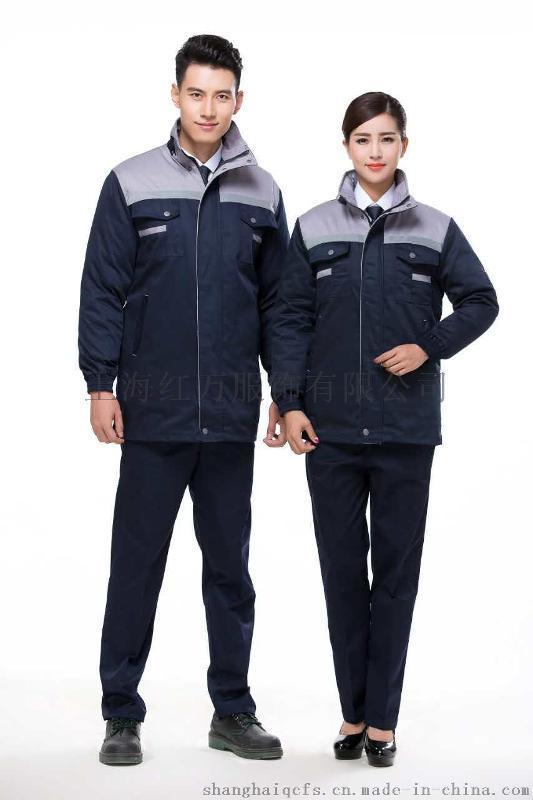 上海紅萬定製秋冬防寒保暖棉衣制服、 棉襖 工作服加棉加厚
