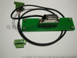 供应 光伏485抄表光电头 电表远红外抄表光电头 DL/T645光电头