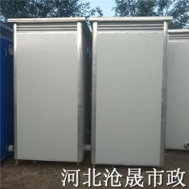 河北移动公厕厂家 2018河北移动环保厕所