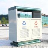 室外分类果皮箱钢制冲孔垃圾桶室外公共场所果皮箱
