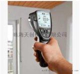 珠海testo 835-H1手持式高*度紅外測溫儀