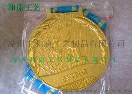 运动会奖牌制作 深圳运动会奖牌订做厂 金属奖牌制作
