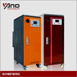 3KW实验室用小型蒸汽锅炉 实验室用电蒸汽发生器